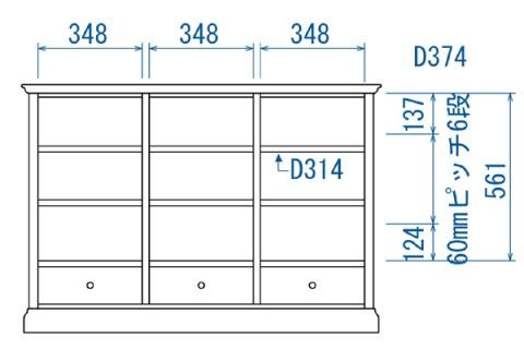 ポルタ サイドボードB120