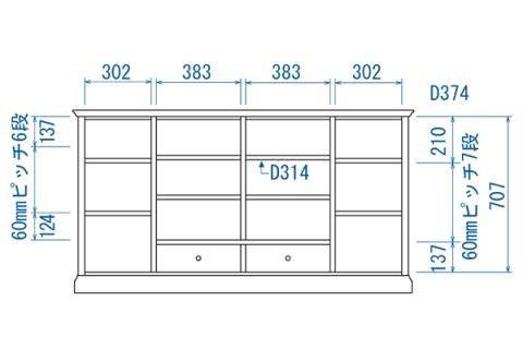ポルタ サイドボードC155