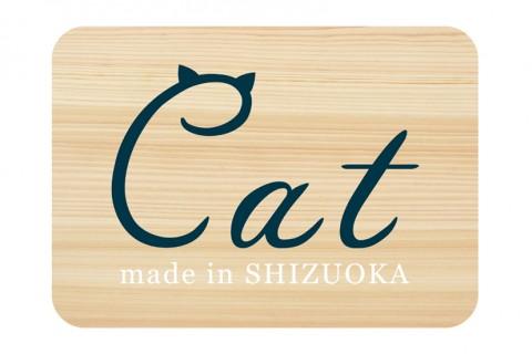ネコ家具販売開始! 新商品も続々!