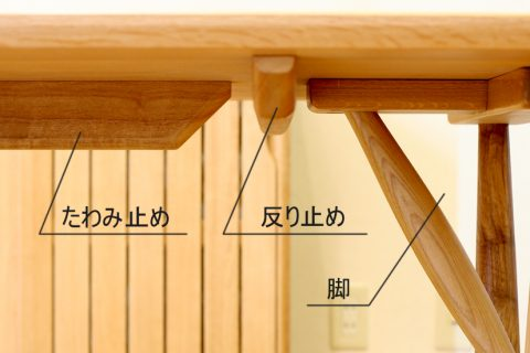 calm テーブル180