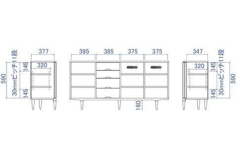 KISSUI サイドボード163/WN